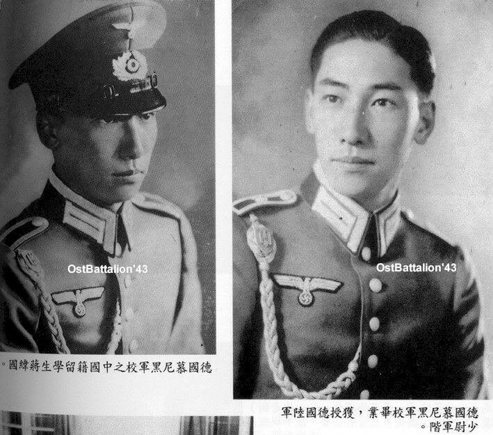 Еврейские Солдаты Гитлера