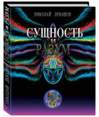 book-13NV.jpg